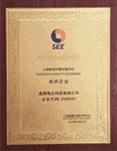 上海股权托管交易中心挂牌企业企业代码204945